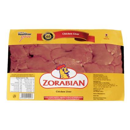Chicken Liver - Zorabian