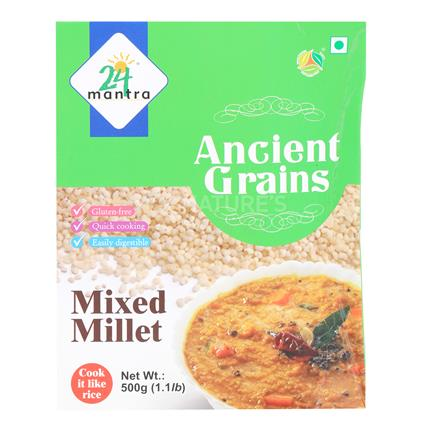 Mixed Millet - 24 Letter Mantra