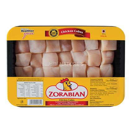 Chicken Cubes - Zorabian