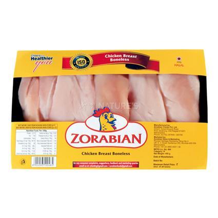 Chicken Breast Boneless - Zorabian