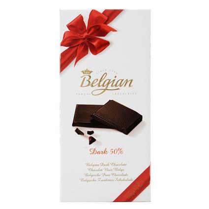 Dark Chocolate Bar - Belgian