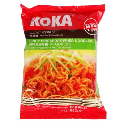 Instant Noodles - Spicy Singapore Fried  - Koka