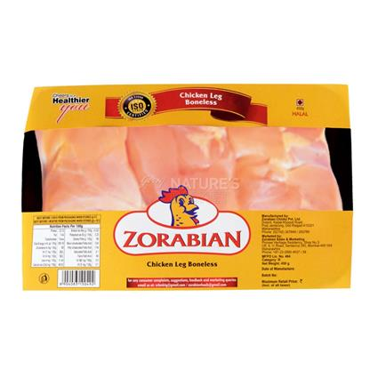 Chicken Leg Boneless - Zorabian