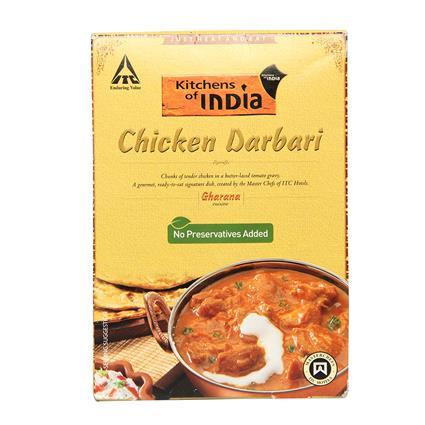 Chicken Darbari - Kitchens Of India