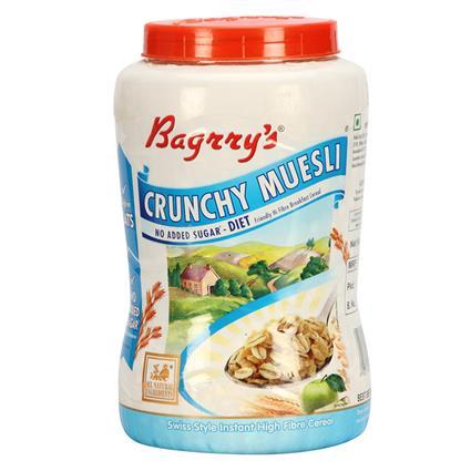 Crunchy Muesli - Bagrry's