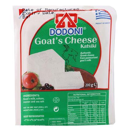 Goats Cheese Katsiki - Dodoni
