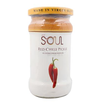 Red Chilli Pickle W/ Extra Virgin Olive Oil - Soul