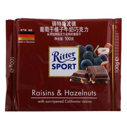 Raisins & Hazelnuts Chocolate - Ritter Sport