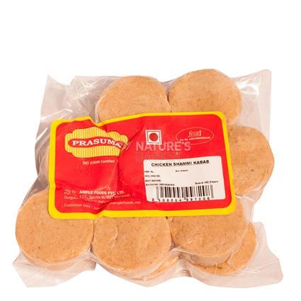 Chicken Shammi Kebab - Prasuma
