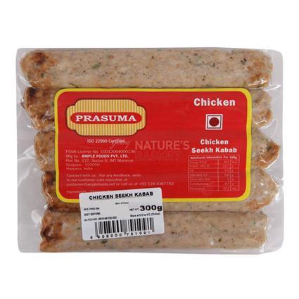 Chicken Seekh Kabab - Prasuma