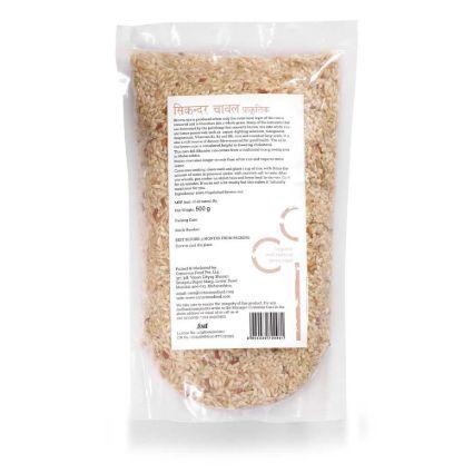 Brown Rice Sikander  -  Organic - Conscious Food