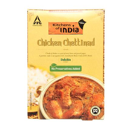 Chicken Chettinad - Kitchens Of India