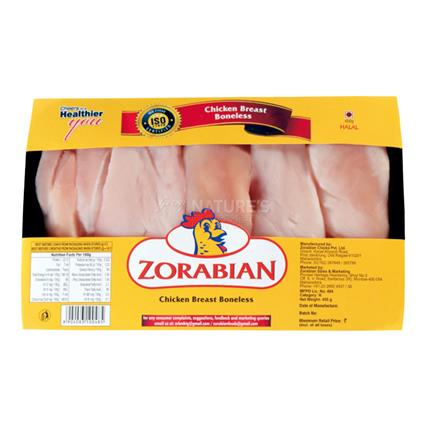ZORABIAN CHICKEN BREAST BONELESS 250G