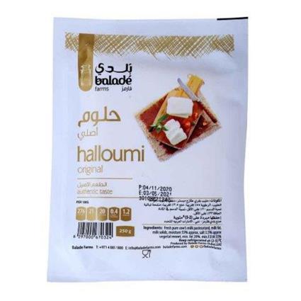 BALADE HALLOUMI 250G