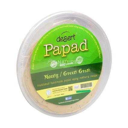 Moong Green Gram Papad - Desert