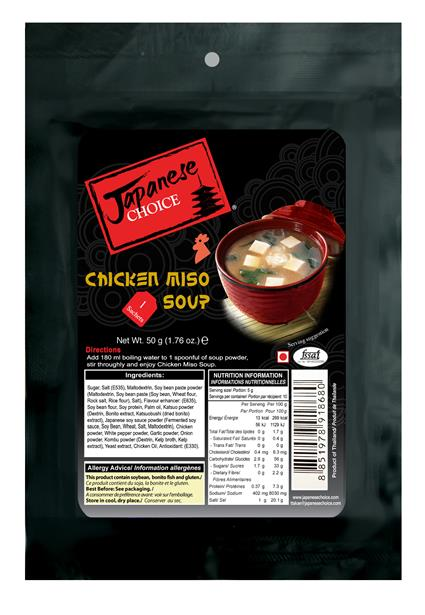 JAPANESE CHOICE CHICKEN SOUP 50G