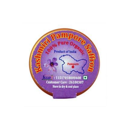 KASHMIRI PAMPORE ORGANIC SAFFRON 1GM