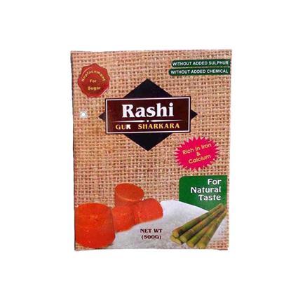 JAGGERY SUGAR - RASHI