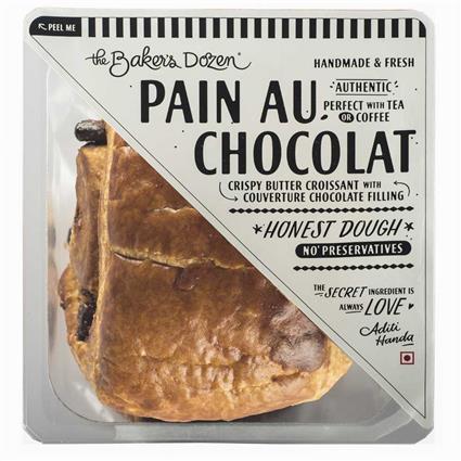 CHOCOLATE CROISSANT (PAIN AU CHOCOLAT)