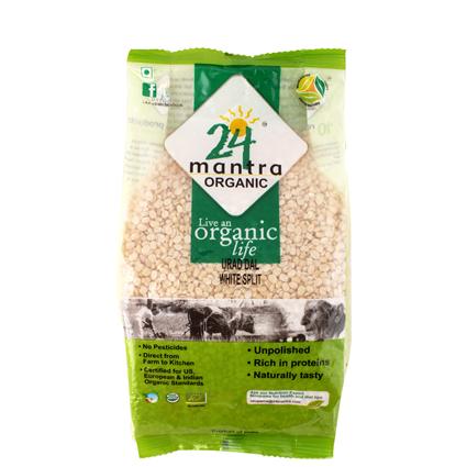 Urad Dal White Split - 24 Mantra Organic