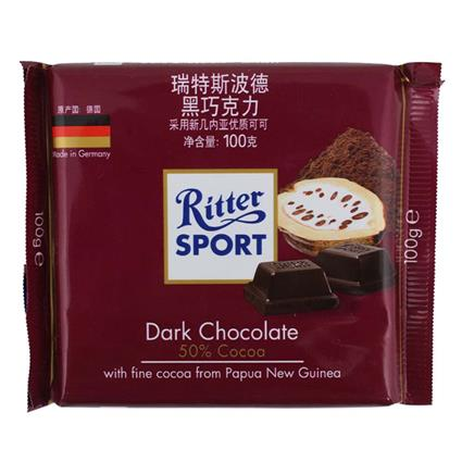 Dark Chocolate - Ritter Sport